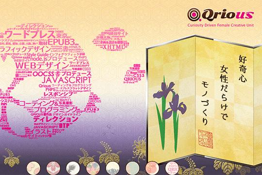 さんざん待たせたホームページ 日本語版がついにリリース