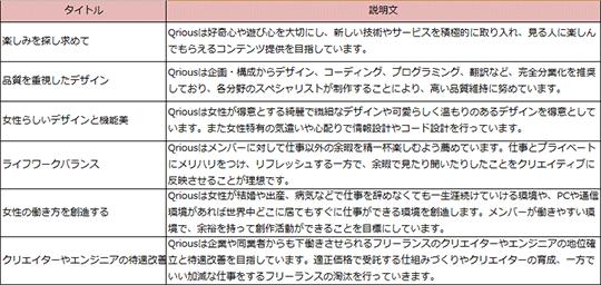2014-12_mika_01