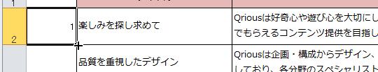 2014-12_mika_02