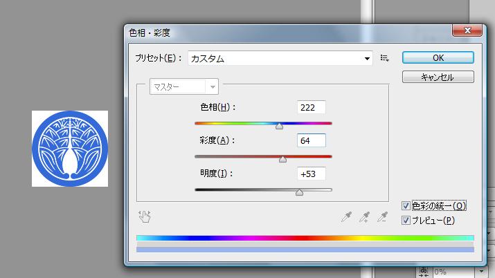 akiko201502_2