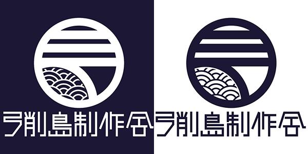 弓削島制作舎ロゴ